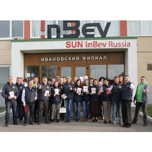 В Иванове прошёл «День ответственного потребления пива»