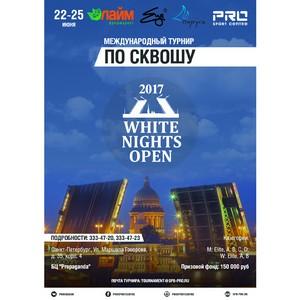 Сквош завоевывает массы. Крупнейший турнир пройдет в Санкт-Петербурге в июне.