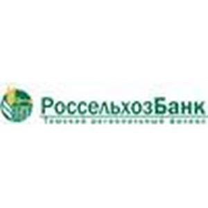 Россельхозбанк расширяет банкоматную сеть в Томской области