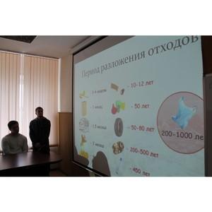 В День эколога тюменские активисты ОНФ провели открытый урок для молодежи