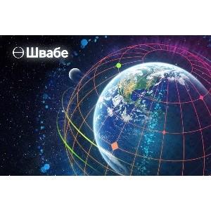 «Швабе» поможет астрономам заблаговременно обнаруживать угрозы из космоса