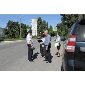 Власти Липецка поддержали инициативу ОНФ о проверке пешеходных переходов у школ