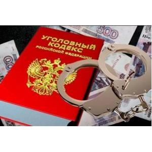 Следствием Зеленограда направлено в суд уголовное дело по фактам мошенничества