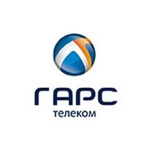 Тимур Фень назначен коммерческим директором Гарс Телеком