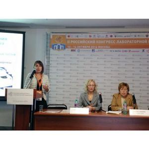 Эксперты ЦНИИЭ и CMD приняли участие во II Российском конгрессе лабораторной медицины