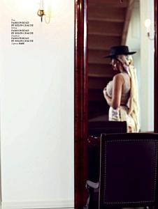 Наталья Гажа прокладывает себе путь на Fashion Road