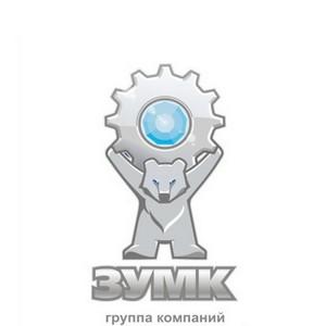 15 - 17 октября 2013 г. на «Пермской ярмарке» пройдет IX конференция, организованная ГП ЗУМК