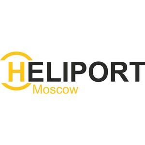 Из «Хелипорт Москва» - в гости к Деду Морозу