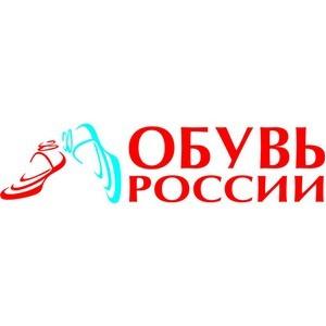В феврале-марте 2016 года безналичные продажи в сетях «Обуви России» выросли в 2,4 раза