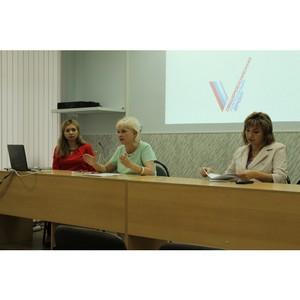 Костромские активисты ОНФ обсудили итоги работы за первое полугодие