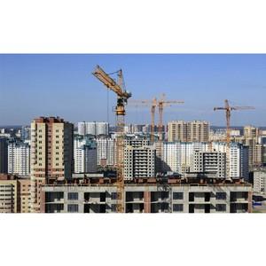Конференция «Бесценные метры: что и за сколько будут строить в Москве?»