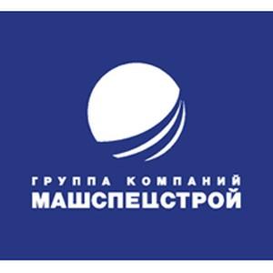 """ГК Машспецстрой участник """"Композит-Экспо -2013"""""""