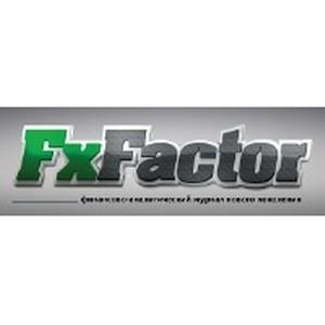 Финансово-аналитический журнал FxFactor: «Свежие финансовые прогнозы: чего ждать в начале года?»
