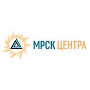 В тверском филиале ОАО «МРСК Центра» состоялась противоаварийная тренировка