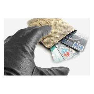 Сотрудниками полиции ОМВД по району Крюково задержан подозреваемый в краже банковской карты