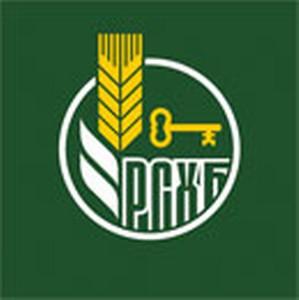 При поддержке Читинского филиала Россельхозбанка в Забайкалье открылся  производственный цех