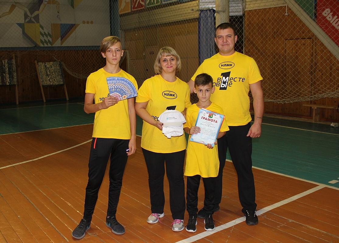 Стойленская семья вошла в тройку лидеров на городских спортивных состязаниях
