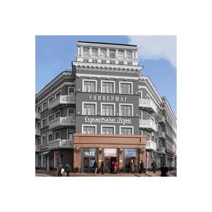 Финал акции «Покупай на отлично» в универмаге «Сормовские Зори»
