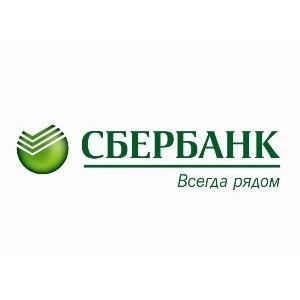 Поволжский банк Сбербанка России наградил индустриальный парк