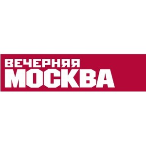 Мэр Москвы Сергей Собянин посетил редакцию газеты «Вечерняя Москва»