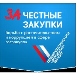 В Курске 16 декабря пройдет антикоррупционный форум проекта ОНФ «За честные закупки»
