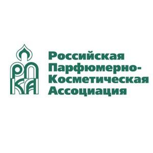 XIX Международная научно-практическая конференция «Косметическая индустрия: взгляд в будущее»