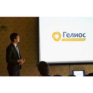«Гелиос»: новое лицо лидера Дальнего Востока и Сибири