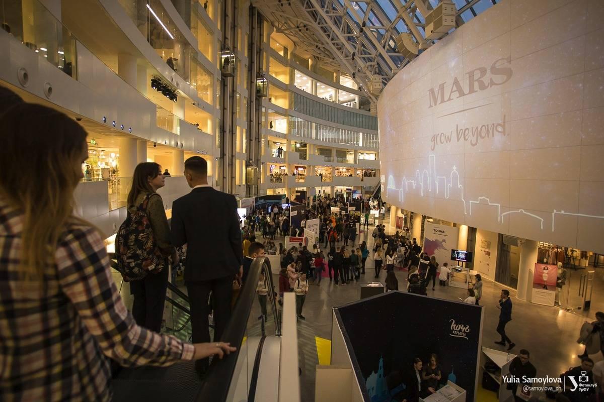 10 000 человек посетили мероприятия Ночи карьеры