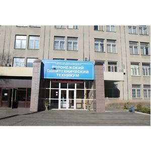 ОНФ добивается ремонта и дооснащения Воронежского политехнического техникума