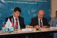 В Орловской области создадут центр оказания космических услуг
