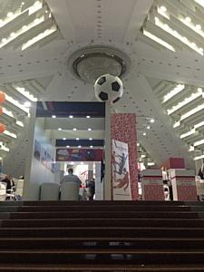 Футбольным болельщикам из Белоруссии рассказали о специальных туристических маршрутах