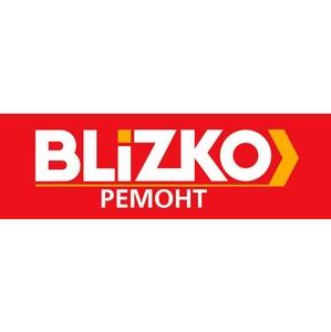 Директором филиальной сети Blizko назначена Надежда Сидоркина