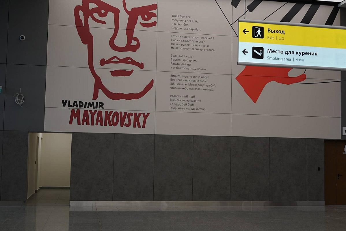 Новый терминал Шереметьево в стиле русского конструктивизма