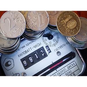 Основной поставщик электроэнергии региона «Кузбассэнергосбыт» отмечает рост числа должников