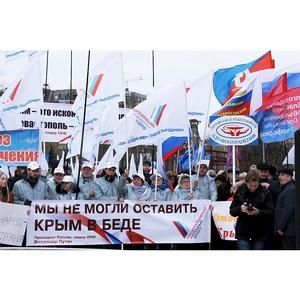 Активисты ОНФ в Белгороде приняли участие в митинге в честь второй годовщины возвращения Крыма