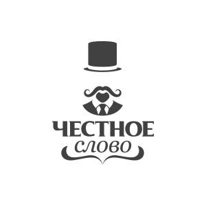 Топ-менеджер МФК «Честное слово» выступил на MFO Russia summit 2017