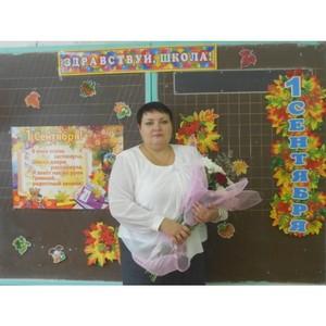Учитель из Каменска-Уральского стала призером Всероссийского конкурса «Безопасность в Интернете»
