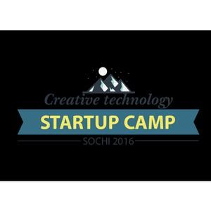 В Сочи пройдет первый лагерь креативных технологий!