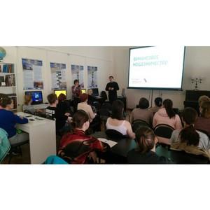 Активисты ОНФ в Карелии провели урок финансовой грамотности для жителей Кондопоги
