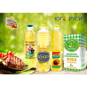 Масло и мука ГК «Юг Руси» признаны лучшими!