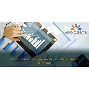 «Иннодата» разработала систему интеллектуального ценообразования для крупного бизнеса