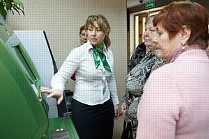 Доля Дальневосточного банка Сбербанка Росссии на рынке выплат пенсии выросла  до 35,6 %