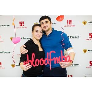 Доноры Центра крови ФМБА России поделились любовью