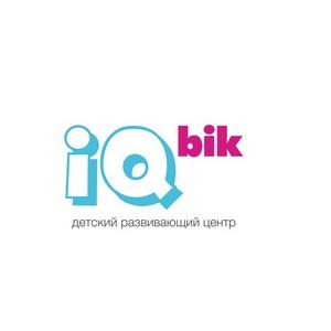 4 февраля в Одинцово откроется уникальный развивающий центр для детей IQbik