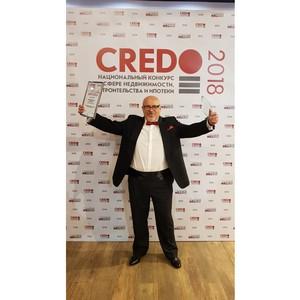 Победитель номинации «Лучший строящийся коттеджный поселок бизнес- и элит-класса» конкурса Credo-2018