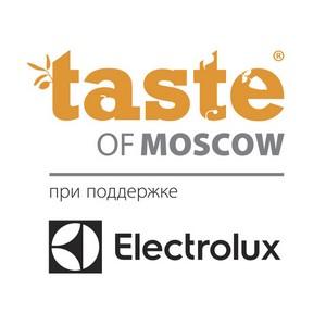 Мировая концепция гастрономических фестивалей Taste в Москве