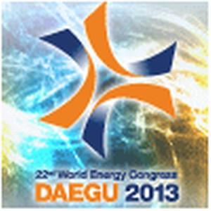 Интерактивная энергетика России на Конгрессе в Корее