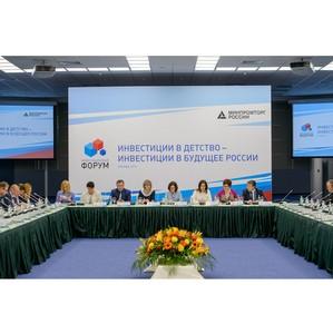 Меры господдержки и растущий спрос позволят увеличить инвестиции в индустрию детских товаров России