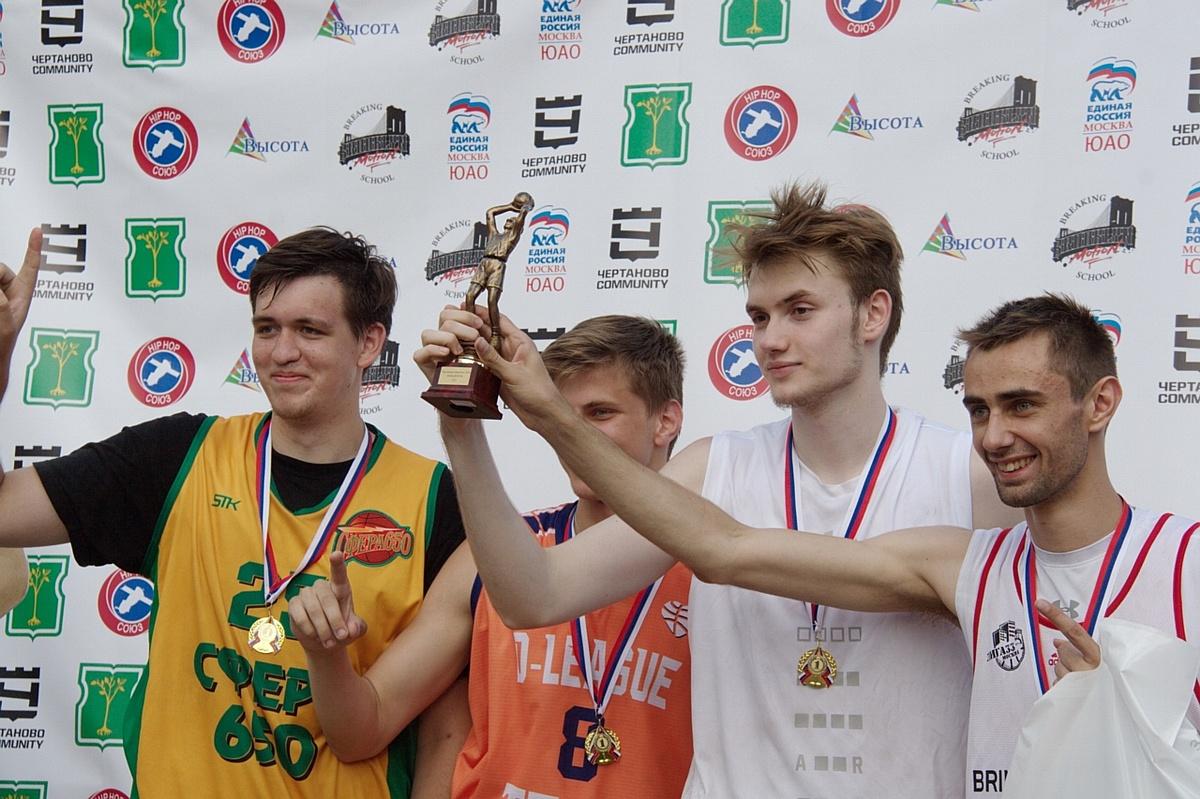 На юге Москвы состоялся молодежный фестиваль уличных культур «Чертаново Urbanfest» 2018