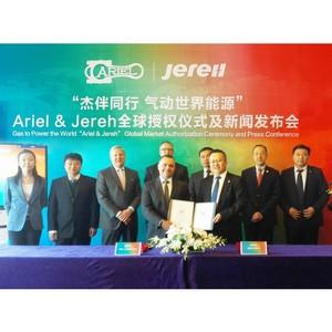 Статус пэкиджера Ariel Asia способствует глобальному развитию Jereh Group